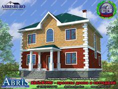 Продажа готовых проектов домов и коттеджей. Большой каталог новых, домов коттеджей. Проектирование домов и коттеджей в  архитектурной фирме АБРИСБЮРО.