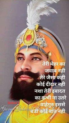 Sikh Quotes, Gurbani Quotes, Hindi Quotes On Life, Religious Pictures, Religious Quotes, Spiritual Quotes, Guru Granth Sahib Quotes, Shri Guru Granth Sahib, Baba Deep Singh Ji
