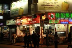 the place sold mystery meats among others hehe