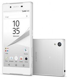 Sony Xperia Z5 www.quikunlock.net