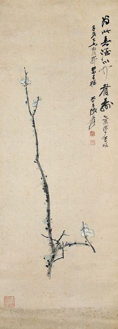 张大千 腊梅 by China Online Museum - Chinese Art Galleries
