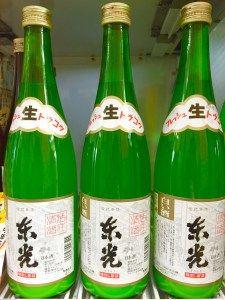 東光 白い酒  しぼりたての芳醇な生の活性清酒。 特殊醸造法により、酵母・酵素・ビタミン類が活きています。 口あたりも柔らかく、心地よい酔いが楽しめます(^^)    お問い合わせは 和光酒販錦町店 TEL0234-41-0306  和光酒販錦町店では酒田市の「プレミアム徳とく券」でお買い物が出来ます。 ご使用期限11月30日までと迫っておりますので、お早目のご利用をお願いいたします。
