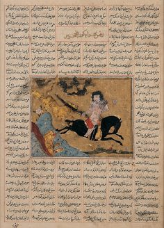 رفتن بهرام گور بنخجیر، شاهنامه فردوسي، ، 1300 ميلادي Folio From A Shahnama: Bahram Gur Goes Hunting Geography Iran circa 1300 CE Materials and technique Ink, opaque watercolour and gold on paper Dimensions 30.4 x 21.7 cm