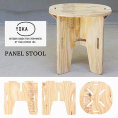インドアでもアウトドアでも使える、組み立て式のスツールです。持ち運び用のベルトが付属します。。YOKA PANEL STOOL パネル スツール イス GOOUT 組み立て式 折りたたみイス キャンプ アウトドア 日本製 木製 STOOL 【送料無料】