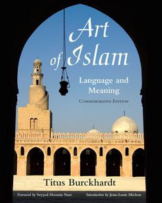 Art of Islam  Language and Meaning: Commemorative Edition (eBook)