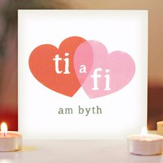 Card - Ti a Fi Am Byth - You and Me Forever