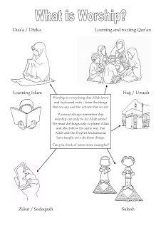 Surah al-Ikhlas kids worksheet. Free download at www ...