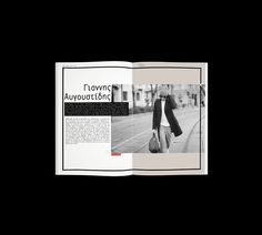 Papillion Magazine on Behance