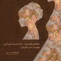 لا شيء سيمنعني عنك يا صديقي #رفيقة_الجزائرية■■■■م