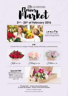 2-25 Feb 2016: Isetan Flower Market