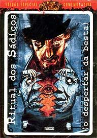 Zé do Caixão na DVD WORLD