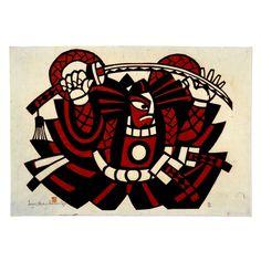 "A beautiful modern print made by Mori Yoshitoshi and called ""Mie o Kiru"" (""striking a mie"") All Japanese, Japanese Style, Modern Prints, Modern Art, Stencil Printing, Japan Painting, Principles Of Art, Japanese Artists, Woodblock Print"