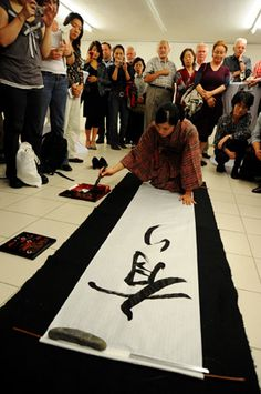 Demonstration -           School of SHODOThe Art of Traditional Japanese Calligraphy