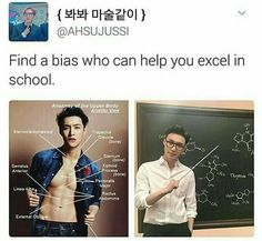 I would be in his class on time everyday