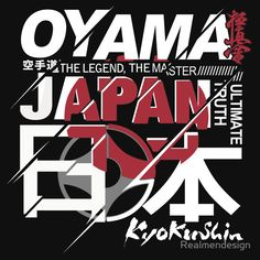 MASUTATSU OYAMA KYOKUSHIN KAI FULL CONTACT KARATE JAPAN