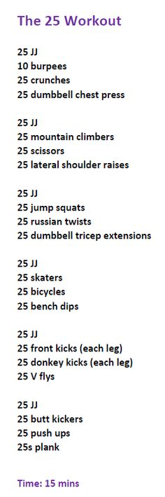 The 25 workout - quick but gets the job done!