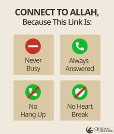 Connect to Allah, Because this Link is Never Busy Always Answered No Hang-up No Heart Break