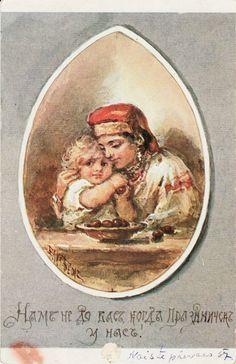 Russian postcard. Elizabeth Boehm.