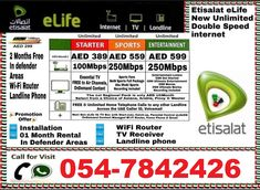 30 Best Etisalat Elife Home Wifi Internet latest offers