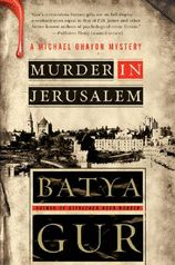 Batya Gur - a trasure was lost when this Israeli writer died suddenly.