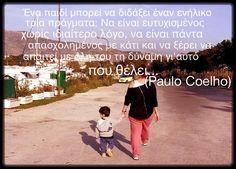 #quotes #greekquotes