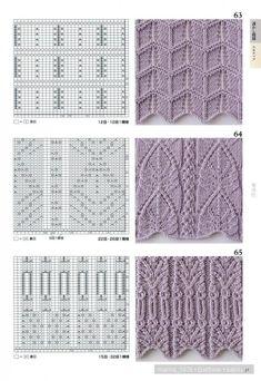 260 Knitting Pattern Book by Hitomi Shida 2016 — Yandex.View album on Yandex. Baby Knitting Patterns, Lace Knitting Stitches, Cable Knitting, Knitting Books, Knitting Charts, Lace Patterns, Stitch Patterns, Textile Patterns, Knitting Needles