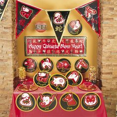 Celebrate February with these Chinese New Year decorations. This Chinese New Year Decorating Kit has everything you need for an authentic Chinese New Year's party. Chinese New Year Decorations, New Years Decorations, Chinese New Year 2016, Happy New Year Gif, New Years Party, Oriental Trading, You Gave Up, Holiday Parties, Party Time