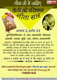 bhagavad gita quotes in hindi true book so reading god Spiritual knowledge. Hindus, God Healing Quotes, Spiritual Quotes, Believe In God Quotes, Quotes About God, Bhagavad Gita, Shiva, Karma, Geeta Quotes