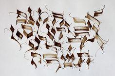 hebrew-calligraphy:    Hebrew calligraphy alphabet by Michel d'Anastasio http://www.script-sign.com
