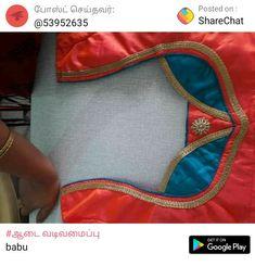 Cutwork Blouse Designs, Patch Work Blouse Designs, Simple Blouse Designs, Blouse Back Neck Designs, Blouse Neck Patterns, Designer Blouse Patterns, Traditional Blouse Designs, Salwar Neck Designs, Saree Blouse