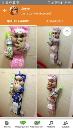 Discover thousands of images about Gostaria de conseguir o molde das bonecas Diy Toilet Paper Holder, Sewing Crafts, Sewing Projects, Diy And Crafts, Fun Crafts, Paper Owls, New Dolls, Soft Dolls, Soft Sculpture