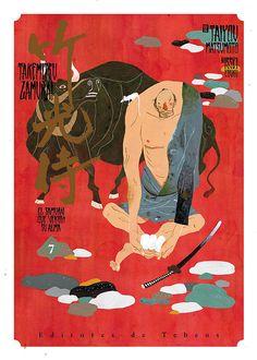 Covers and panels by Taiyou Matsumoto, from Takemitsu Zamurai.