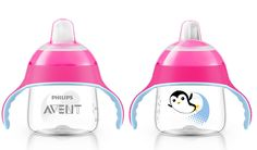 Philips Avent Premium Spout Cup 7oz available online at http://www.babycity.co.uk/