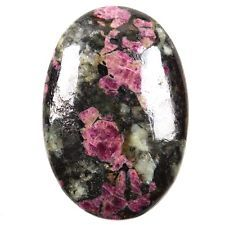 Elegant Oval Cabochon 53.5 Carats Natural EDULITE Gemstone 41X28 mm for Jewelry!