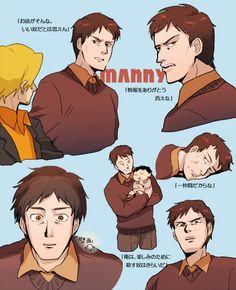 Manny Mammoth human