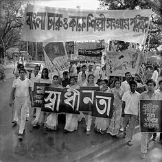 The artists' society with the letters Sha Dhi Na Ta – independence - protest at the postponement of the National Assembly meeting in March 1971