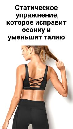 Health Tips, Health Care, Body Training, Massage, Healthy Living, Fitness Motivation, Health Fitness, Abs, Exercise
