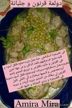 Plats Ramadan, Yami Yami, Algerian Recipes, Arabic Sweets, Asian Recipes, Recipies, Food And Drink, Cooking, Breakfast