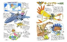 Flooby Nooby: The Art of Studio Ghibli - Part 1