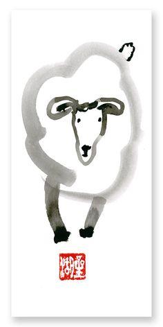 Chinese New Year 2015 Year of the Sheep Chinese Zodiac Original Zen Sumi ink Painting