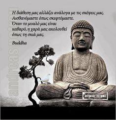 Σχετική εικόνα Greek Quotes, Buddha, Statue, Thoughts, Instagram, Sculptures, Sculpture, Ideas