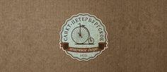 Bycicle Logo