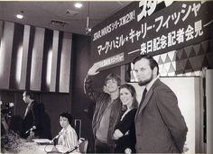 Mark Hamill, Carrie Fisher and Gary Kurtz at press conference for Star Wars in Asia Star Wars Cast, Leia Star Wars, Han And Leia, Mark Hamill, Carrie Fisher, A New Hope, Princess Leia, For Stars, Behind The Scenes