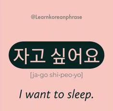 Korean Language 739294095068436013 - Source by Korean Slang, Korean Phrases, Korean Quotes, Learn Basic Korean, How To Speak Korean, Korean Words Learning, Japanese Language Learning, Learning Spanish, Learn Korean Alphabet