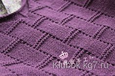 Simple knit and purl charted pattern