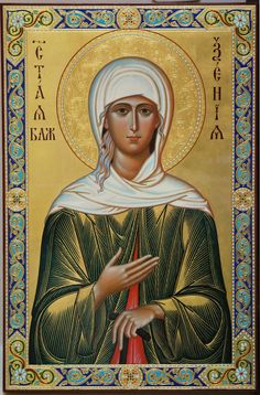 Blessed St Xenia of St Petersburg, the Homeless Wanderer and Fool-For-Christ #saint #orthodox #christian #russian #icon