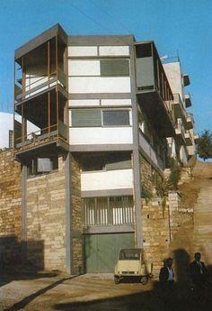 Το σπίτι στην οδό Αρχιμήδους τη δεκαετία του '60