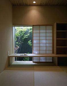 44 Japanese Home Design Ideas Modern Japanese Interior, Japanese Style House, Traditional Japanese House, Japanese Interior Design, Japanese Home Decor, Home Interior Design, Interior Architecture, Japanese Design, Modern Japanese Architecture