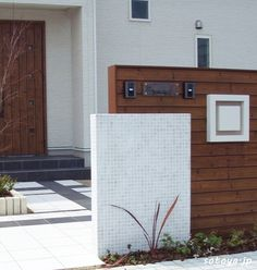 ナチュラル | 滋賀・京都のエクステリアと外構工事 | そとや工房