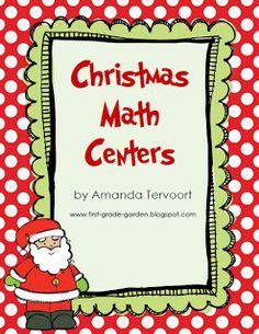 First Grade Garden: Math Stations 3 - Christmas Style!!